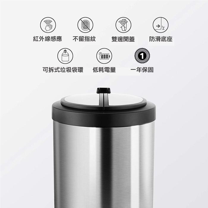 美國NINESTARS|時尚不銹鋼感應垃圾桶40L+12L(買大送小廚衛優惠組)