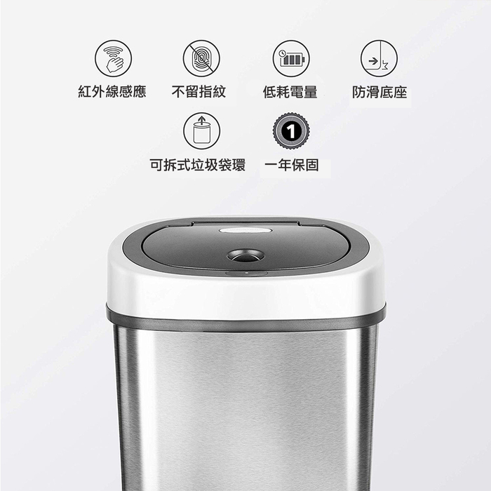 美國NINESTARS 時尚不銹鋼感應垃圾桶12L(廚衛系列)