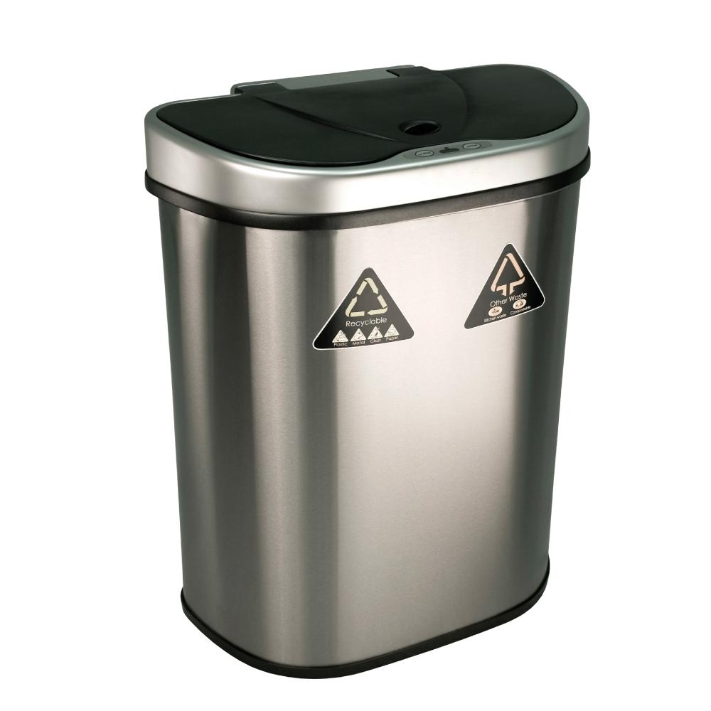 美國NINESTARS 時尚不銹鋼感應垃圾桶70L(資源回收系列)