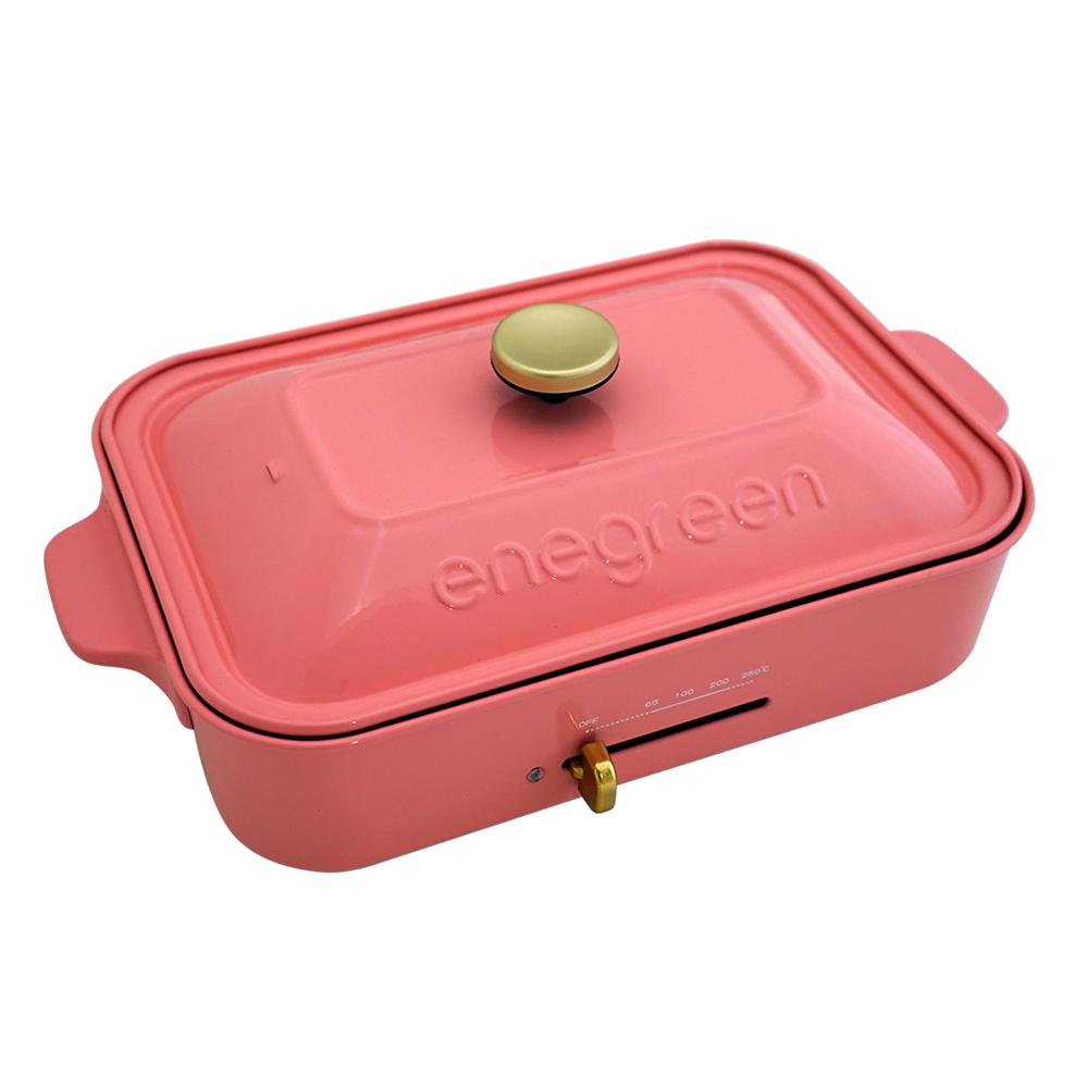 綠恩家enegreen 日式多功能烹調電烤盤 (貝殼粉)KHP-770TSP