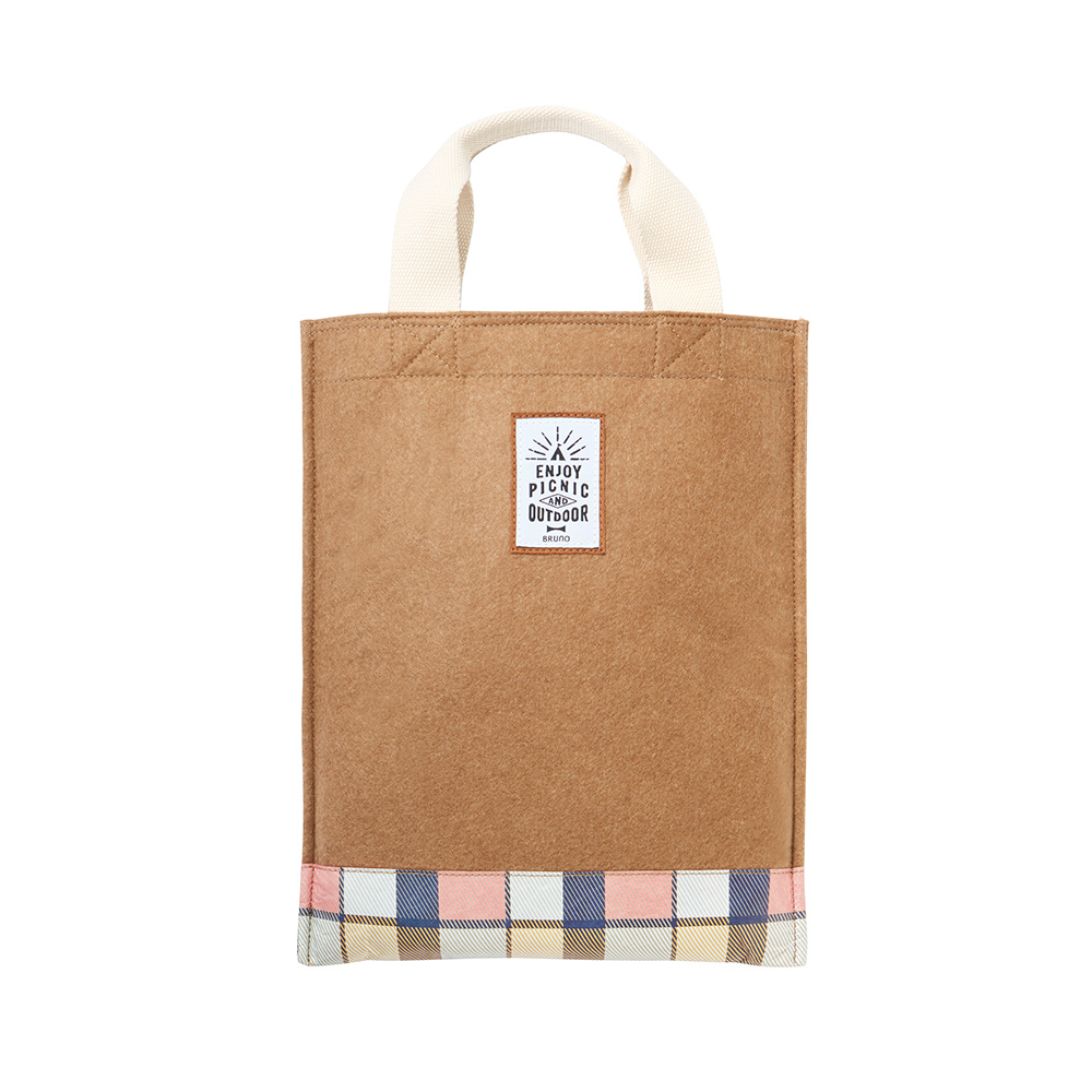 BRUNO|格紋摺凳-附收納袋(粉)