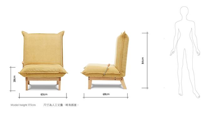 AJ2 │ 淺山 │ 芥末黃 │ 單人沙發和室椅