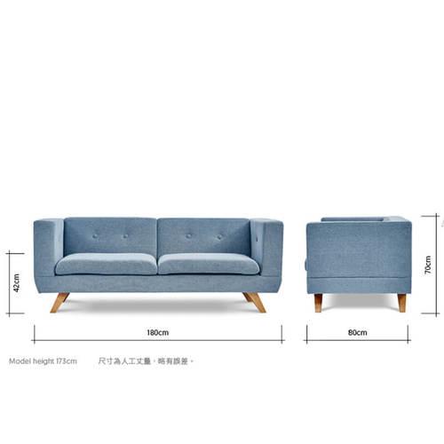 AJ2|吾列|個性灰藍|三人座沙發