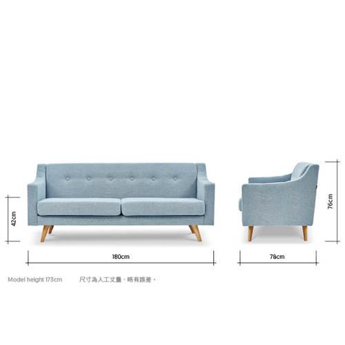 AJ2|依蕾那|王室藍三人座沙發