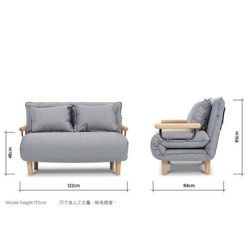 AJ2|奧圖|石墨灰|雙人座沙發床