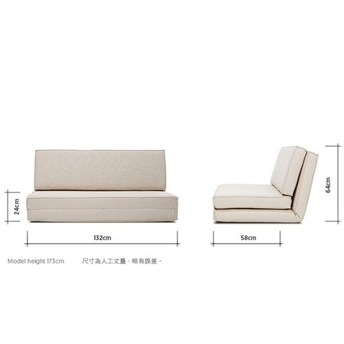 AJ2|小樽|花瓣米白|雙人座和室沙發床
