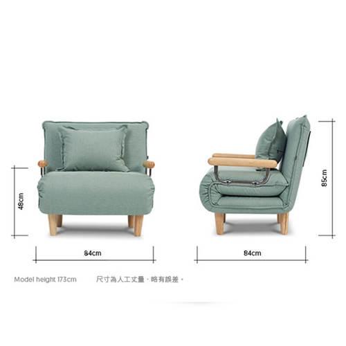 AJ2|奧圖|湖水綠|單人座沙發床