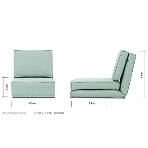 AJ2 小樽 湖水綠 單人座和室沙發椅