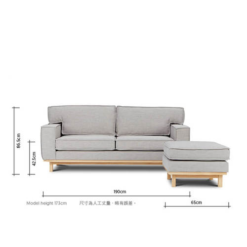 AJ2|力士|石墨灰|L型沙發