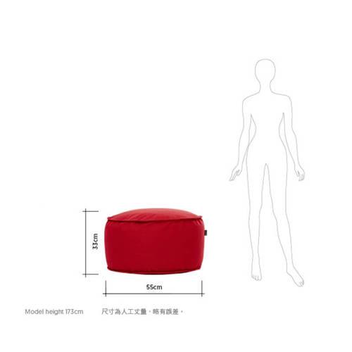 AJ2|小憩|棠莓紅|懶骨頭