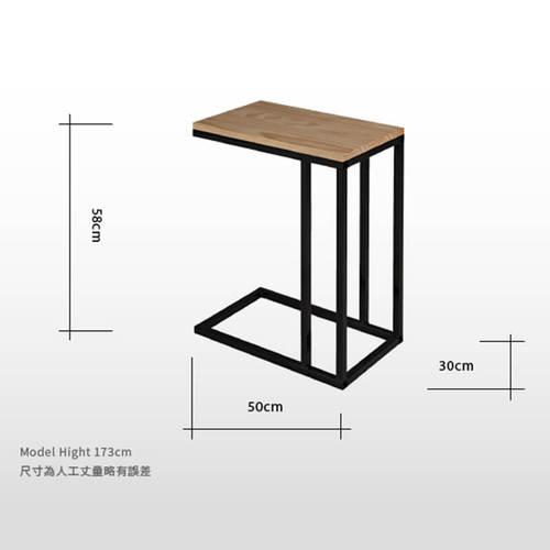 AJ2|胡桃|工業黑|設計邊桌