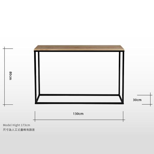 AJ2|帕薩迪納|工業黑|開放式擺設櫃