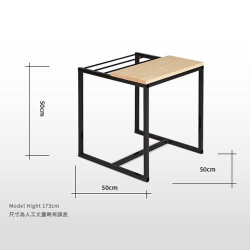 AJ2|檬瑪|工業黑|雜誌咖啡桌