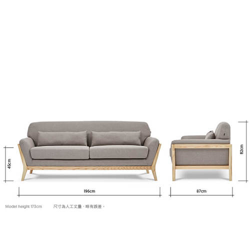 AJ2|西雅圖|石墨灰|三人座沙發