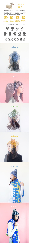 (複製)studio chiia好耘設計|針織雙面圍巾(深藍方格)