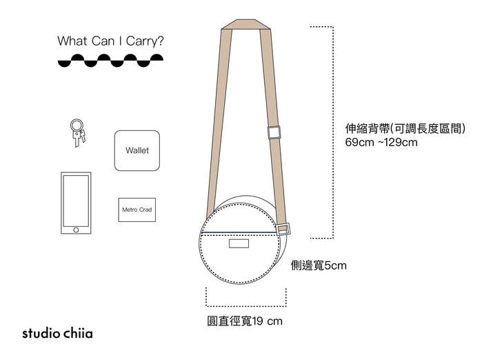 studio chiia好耘設計|印花小圓包-磁磚線|海軍藍
