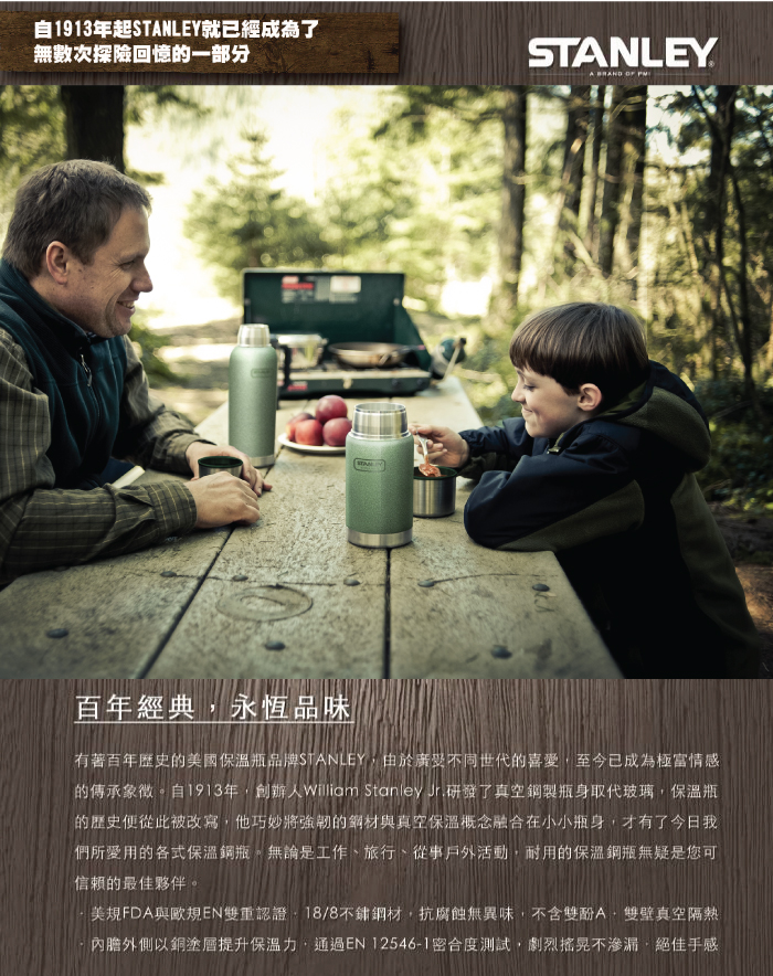 (複製)美國Stanley 經典不鏽鋼真空保溫食物悶燒罐502ml(錘紋綠)