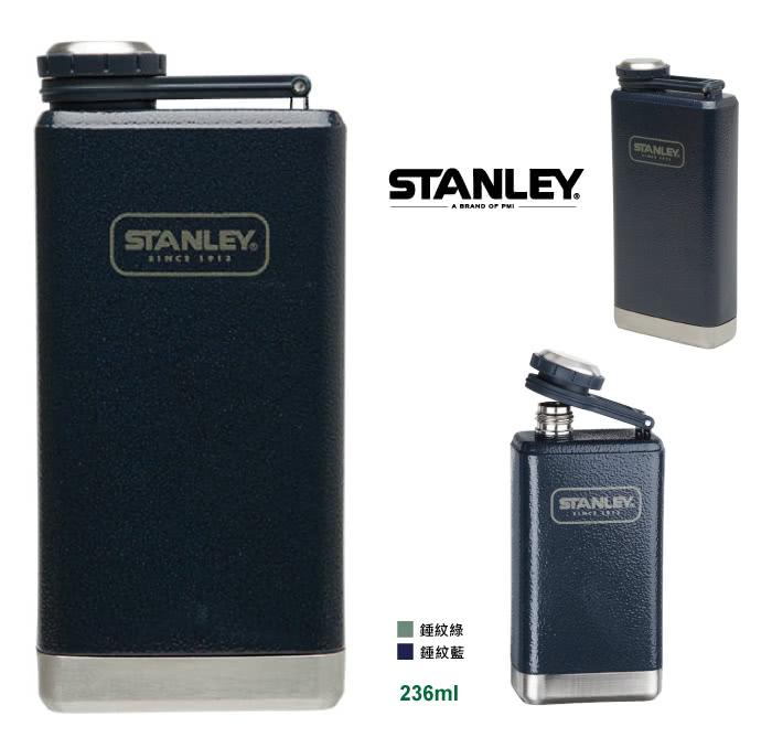 (複製)美國Stanley|SS經典酒壺236ml(錘紋綠)