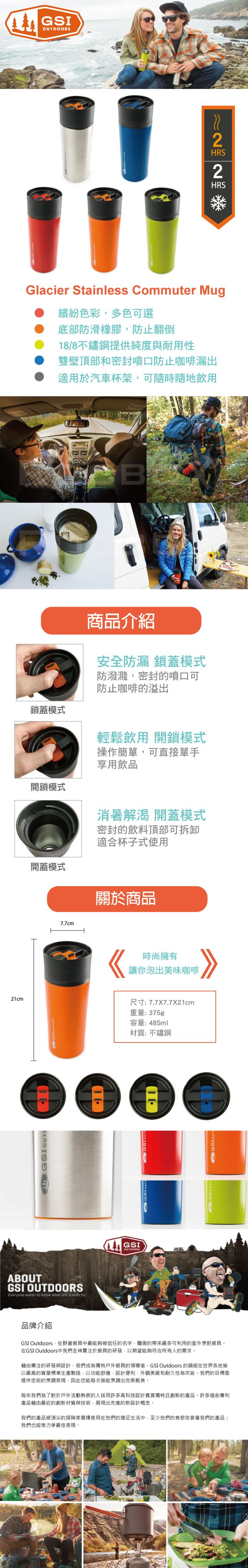 (複製)美國GSI 輕量單手提環不鏽鋼保溫瓶-1L