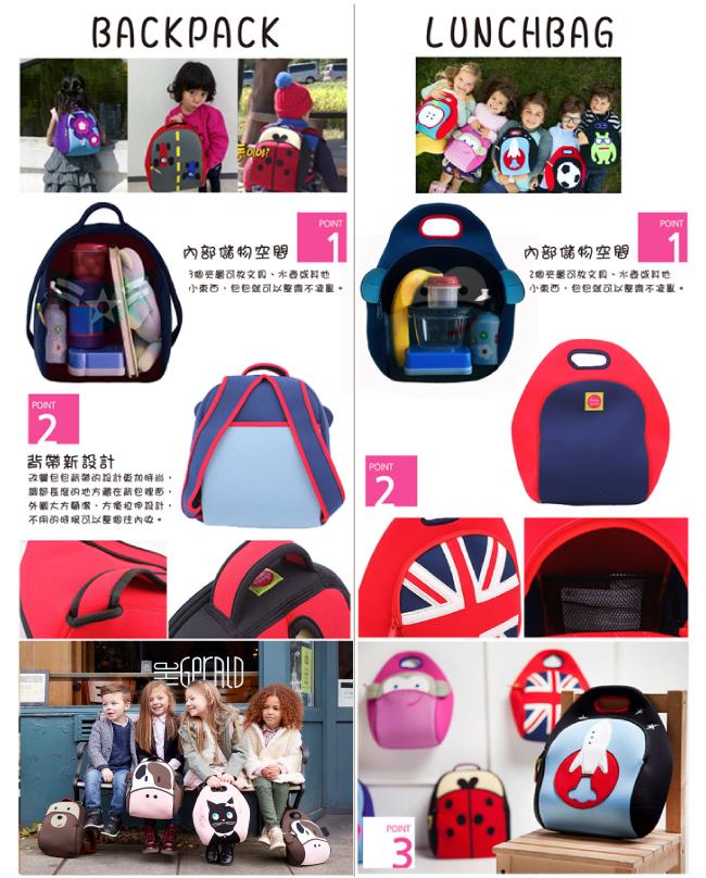 美國Dabbawalla瓦拉包|粉紅猴子兒童手提包