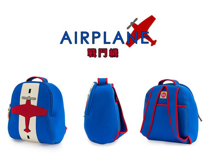 美國Dabbawalla瓦拉包|飛機兒童後背包