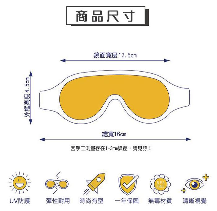(複製)美國Babiators | 飛行員系列嬰幼兒太陽眼鏡-逐風熱浪 0-5歲