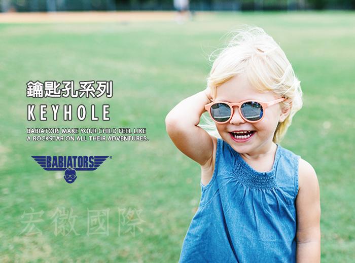 (複製)美國Babiators | 航海員系列嬰幼兒太陽眼鏡-紫羅蘭之詩 0-5歲