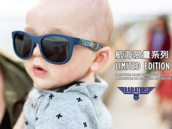 (複製)美國Babiators | 鑰匙孔系列嬰幼兒太陽眼鏡-墨色翠染 0-10歲
