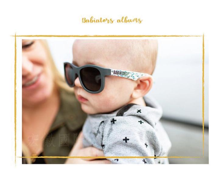 (複製)美國Babiators   鑰匙孔系列嬰幼兒太陽眼鏡-墨色翠染 0-10歲