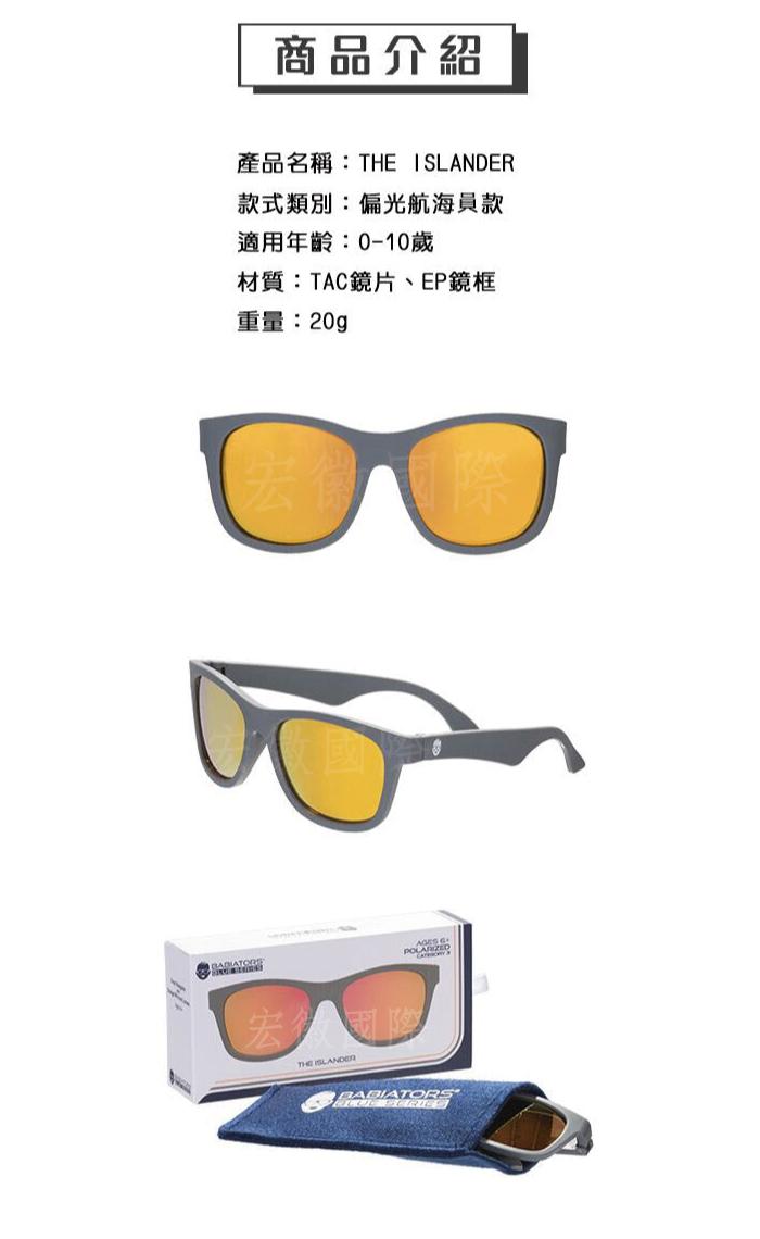 (複製)美國Babiators | 鑰匙孔系列嬰幼兒太陽眼鏡-珊瑚粉橘(偏光鏡片) 0-10歲