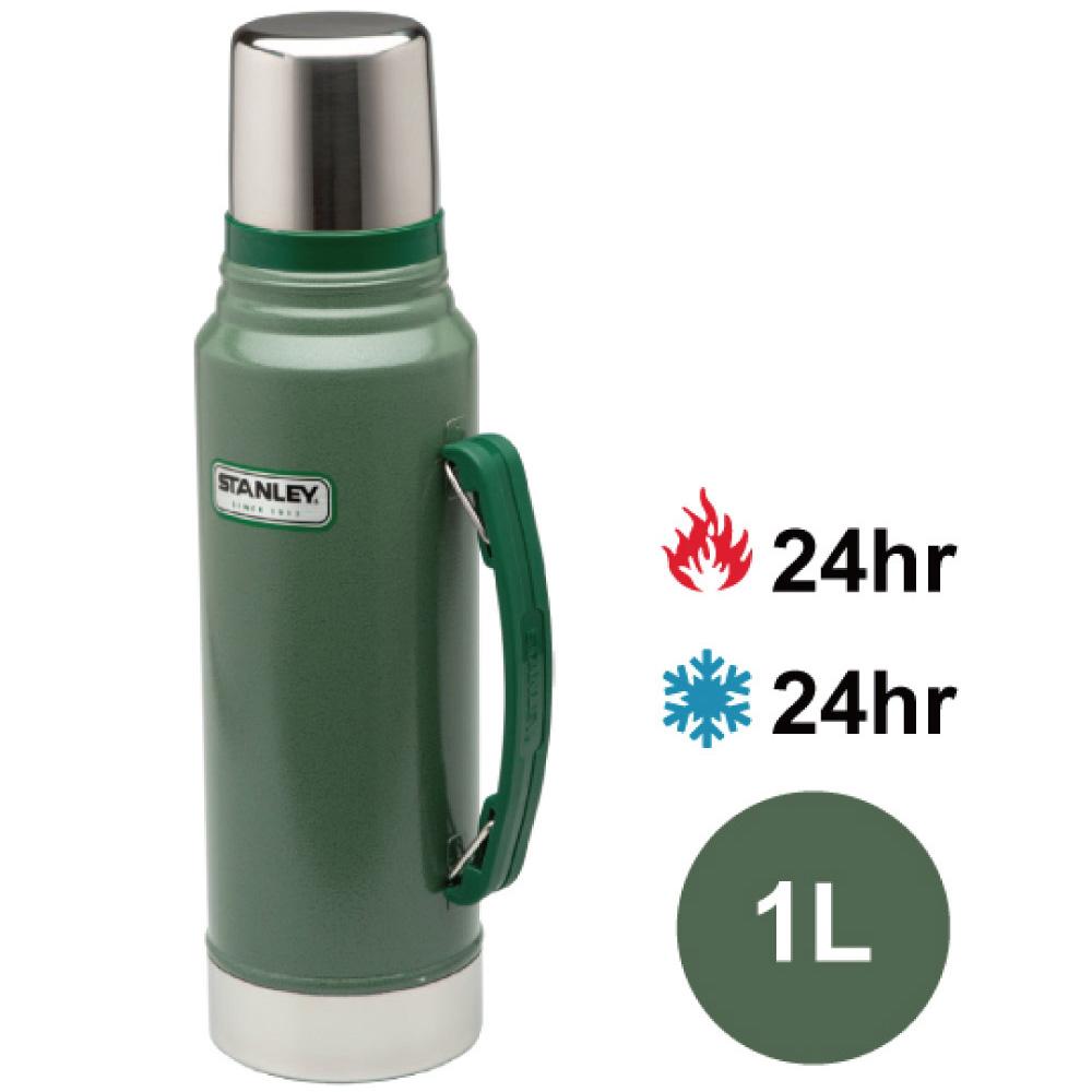 Stanley|經典系列真空保溫保冷瓶 1L-錘紋綠
