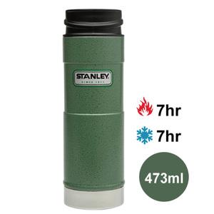 Stanley|經典單手保溫咖啡杯473ml-錘紋綠