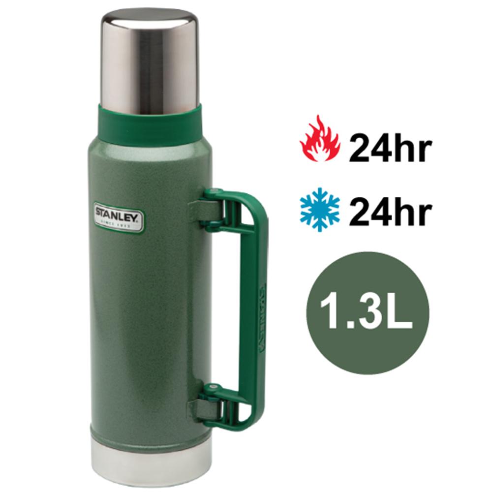 Stanley|經典系列真空保溫保冷瓶 1.3L(錘紋綠)