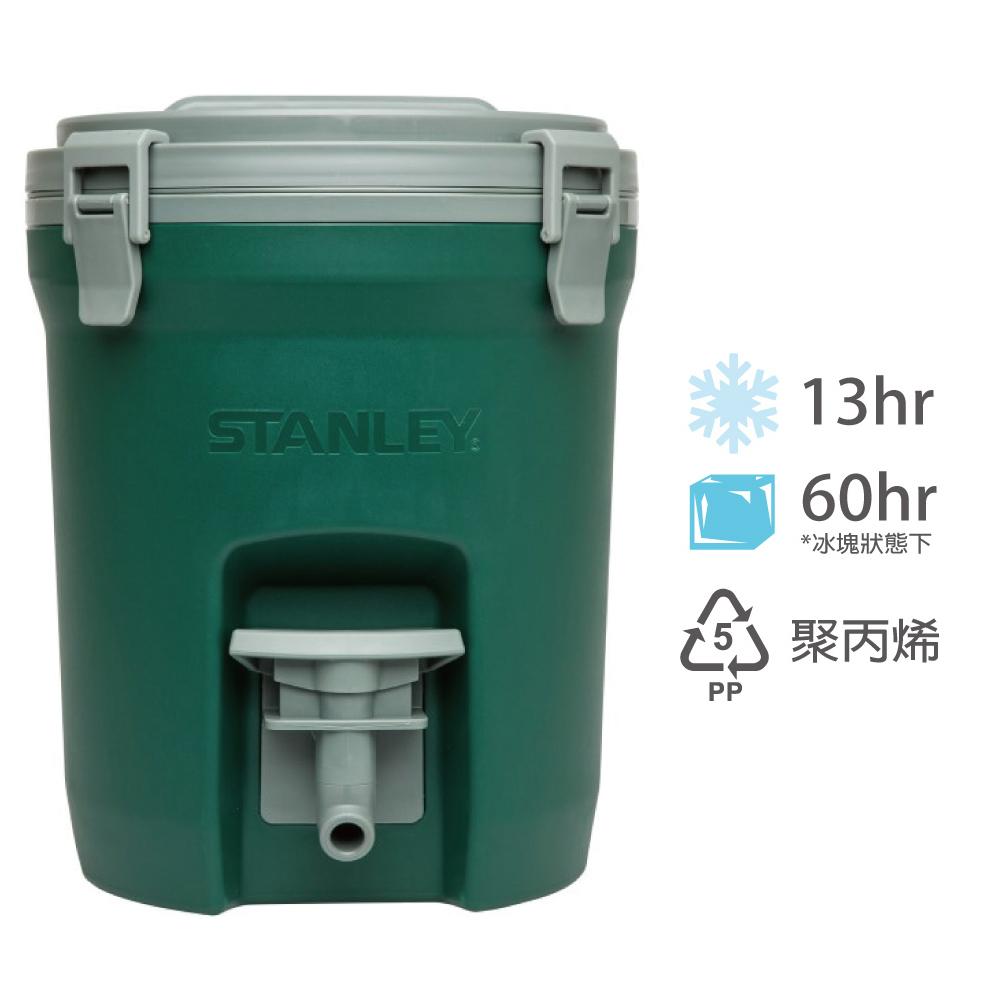 Stanley 冒險系列保溫冷飲桶 7.5L