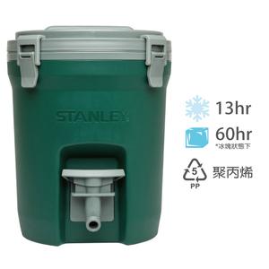 Stanley|冒險系列保溫冷飲桶 7.5L