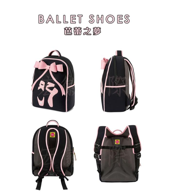 美國Dabbawalla瓦拉包| 芭蕾之夢小學生書包