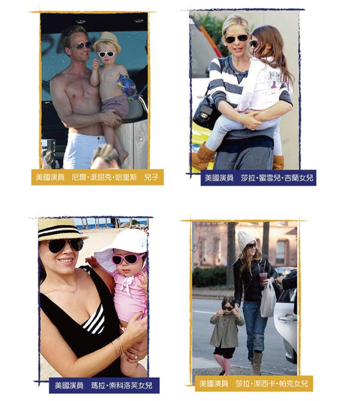 (複製)美國Babiators | 航海員系列嬰幼兒太陽眼鏡-漆黑魔力 0-5歲