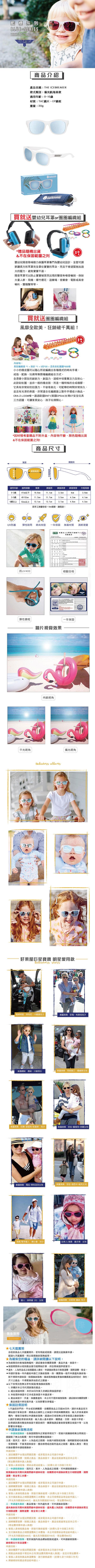(複製)美國Babiators|航海員系列嬰幼兒太陽眼鏡-魔幻閃電 (偏光鏡片) 0-10歲