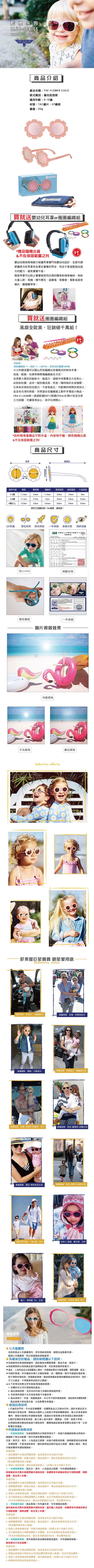 (複製)美國Babiators|航海員系列嬰幼兒太陽眼鏡-藍色冰河 (偏光鏡片) 0-10歲