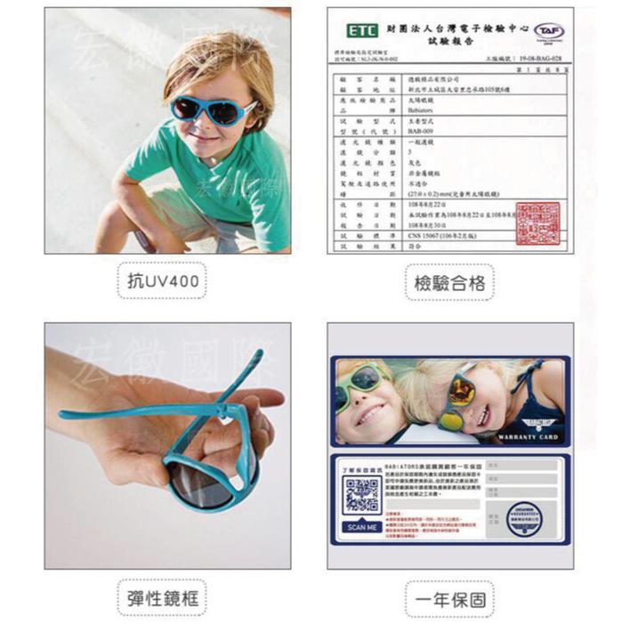 (複製)美國Babiators 航海員系列嬰幼兒太陽眼鏡-果汁西瓜 0-5歲
