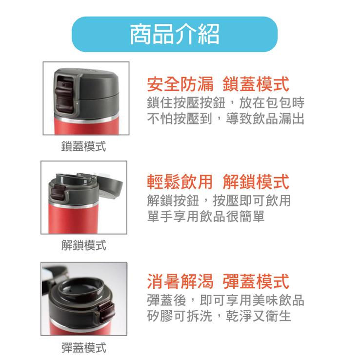 (複製)美國GSI|輕量單手彈蓋不鏽鋼保溫瓶-0.5L
