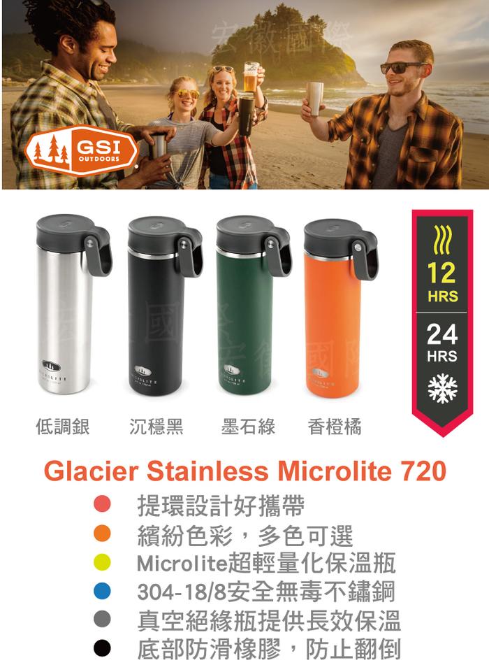 (複製)美國GSI|輕量單手彈蓋不鏽鋼保溫瓶-0.7L