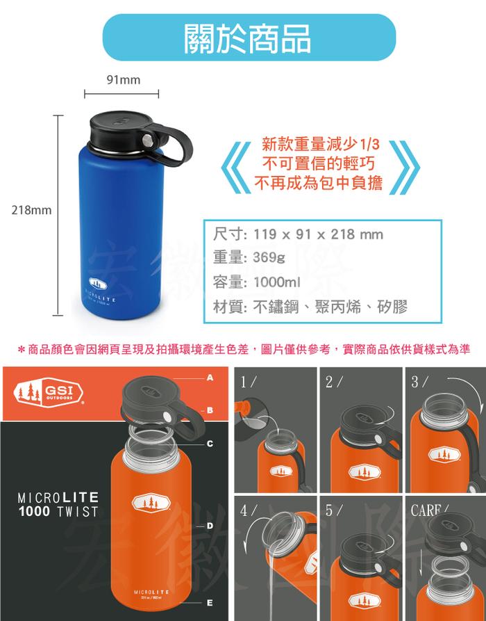(複製)美國GSI|輕量單手提環不鏽鋼保溫瓶-0.7L