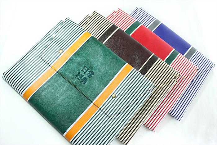 TAGather Goods|Flat Piece Plus 咖啡
