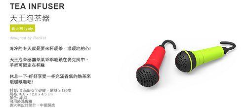 (複製)Rocket|吉他造型耳機線收納器