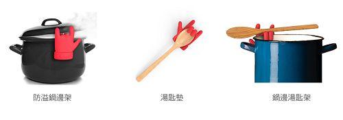 (複製)Rocket|麥克風造型天王泡茶器