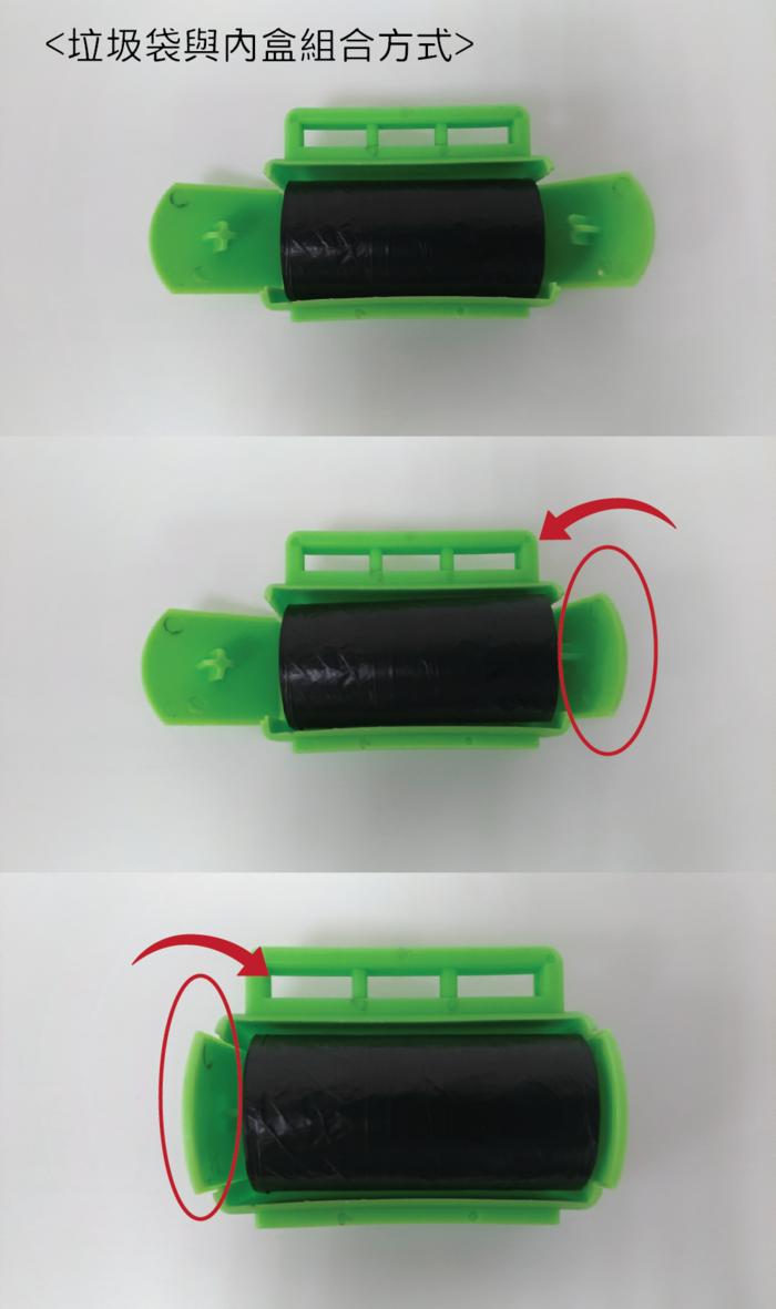Rocket|音箱造型寵物撿便袋收納盒
