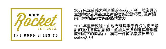 (複製)Rocket|閃電造型多功能收納繩(6入)