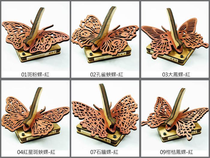 禾沐|蝴蝶壁飾