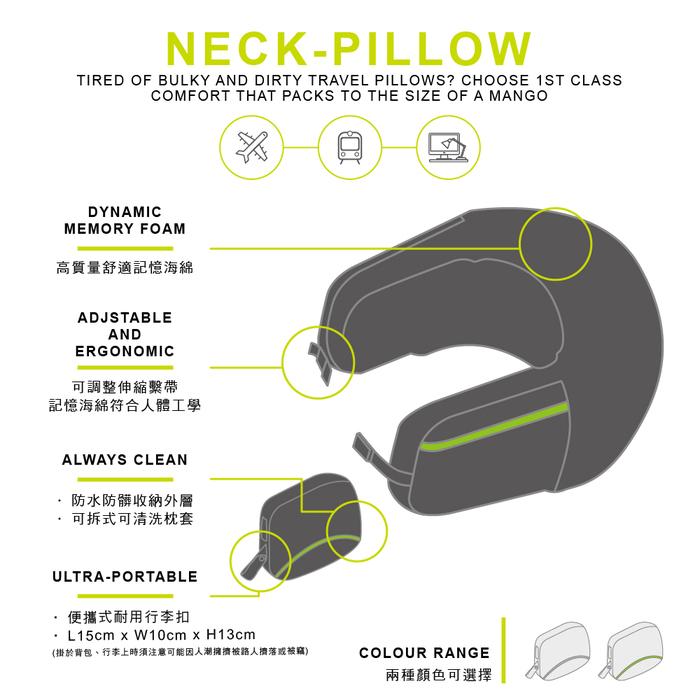 BANALE|Neck-Pillow 旅行U型枕